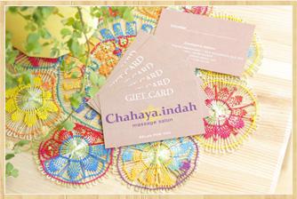 Gift card | ギフトカード