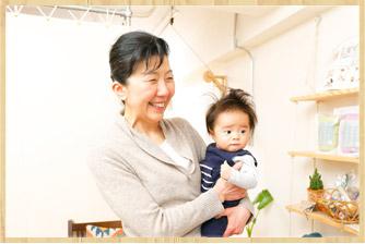 Massage with the nursery 託児所付きマッサージ